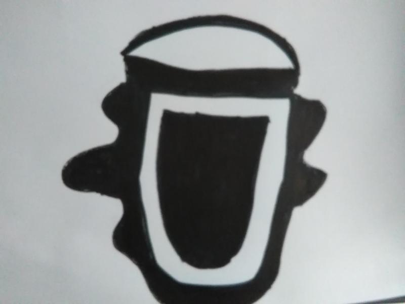 Abstrakte Vase.